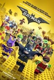 Η ταινία LEGO Batman / The Lego Batman Movie (2017) online μεταγλωττισμένο