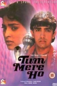 Tum Mere Ho Hindi Full Movie Watch Online
