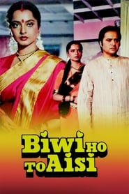 Biwi Ho To Aisi 1988 Hindi Movie Sony WebRip 400mb 480p 1.2GB 720p 3.5GB 1080p