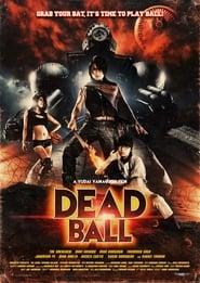 Poster Deadball 2011