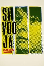 مشاهدة فيلم Cleaning Woman مترجم
