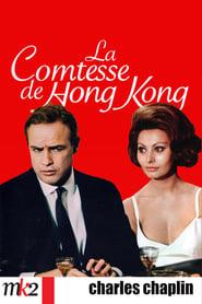 La Comtesse de Hong-Kong
