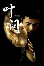 Ip Man Película Completa HD 720p [MEGA] [LATINO] 2008