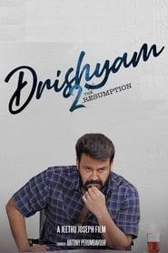 Drishyam 2 (2021) Malayalam WEB-DL 200MB – 480p, 720p & 1080p | GDRive | BSub
