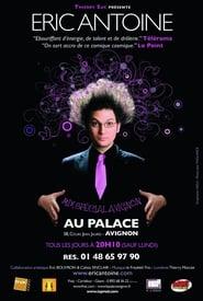 Eric Antoine - Réalité ou illusion 2010