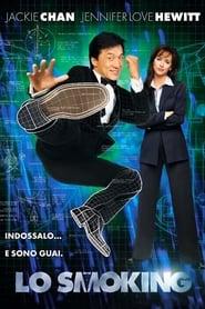 Lo smoking (2002)
