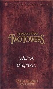 Weta Digital (2003)