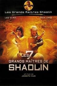 Les Sept grands maîtres de Shaolin