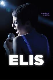 Elis (2016)
