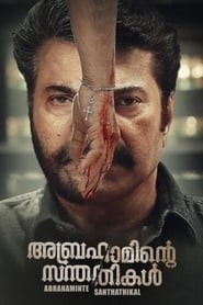 Abrahaminte Santhathikal (2018) Hindi Dubbed