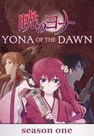 Yona of the Dawn OVA