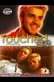 Touched (2003)