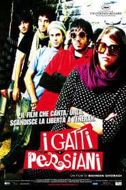 I gatti persiani (2009)