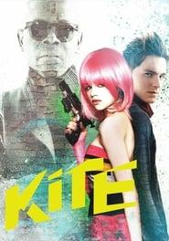 Kite (2015) DVDRip