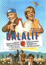 Pastoral Life (1984)