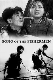 渔光曲 1934