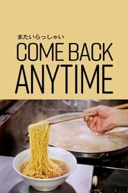 Come Back Anytime (2021)