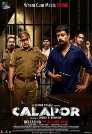Calapor (2013) Online Cały Film Lektor PL