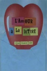 L'amour à la lettre 1986