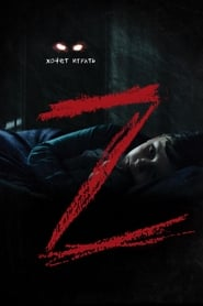 Z | Watch Movies Online