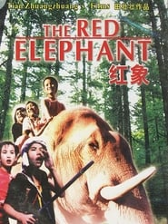 The Red Elephant (1982)