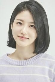 Shin Ye-eun