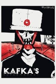 Kafka's Supermarket (2019)