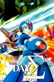 Poster Mega Man X: The Day of Sigma 2005