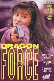 Dragon Force 1993