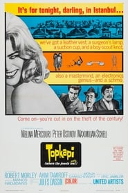 Topkapi – Τοπκαπί