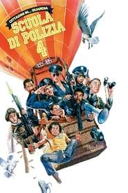 Scuola di polizia 4: Cittadini in… guardia 1987