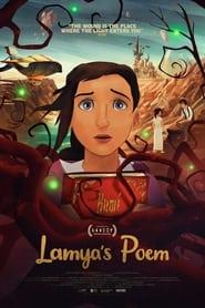 Lamya's Poem (2021)