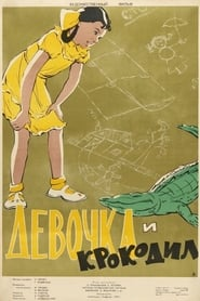 The Girl and the Crocodile (1956)