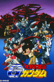 Mobile Fighter G Gundam 1994