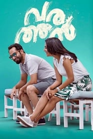 Varathan (2018) Malayalam Full Movie Watch Online