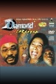Diamond Ring 1970