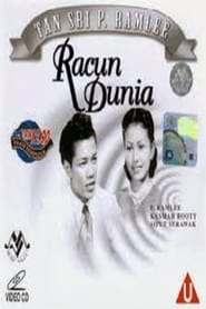Rachun Dunia (1950)