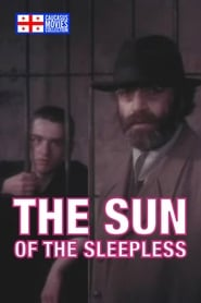 Sun of the Sleepless (1992)