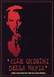 Alle origini della mafia 1976