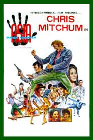 Cosa Nostra Asia (1974)