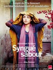 Voir Syngué sabour, pierre de patience en streaming complet gratuit | film streaming, StreamizSeries.com