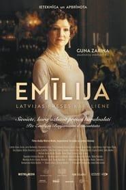 Emily. Queeen of Press 2021