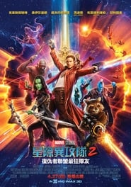 银河护卫队2.Guardians of the Galaxy Vol. 2.2017
