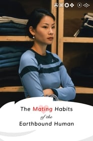 Imagen The Mating Habits of the Earthbound Human