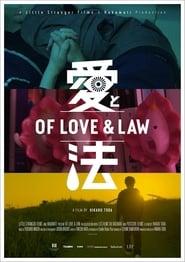 Of Love & Law (2017) Online Cały Film CDA