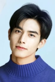 Image Song Weilong