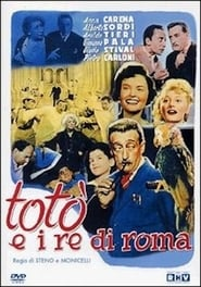 Toto and the King of Rome (1951)