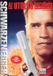 Az utolsó akcióhős-amerikai akció-vígjáték, 130 perc, 1993