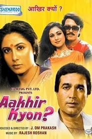 Aakhir Kyon 1985 Hindi Movie Sony WebRip 400mb 480p 1.3GB 720p 4GB 1080p