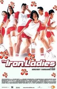 The Iron Ladies (2000)